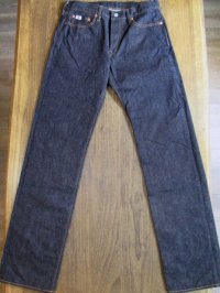 STUDIO D'ARTISAN SD-103 TIGHT STRAIGHT