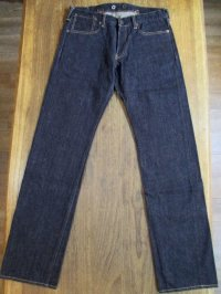 "STUDIO D'ARTISAN D1672 World War One"" and ""Great War"" JEANS"