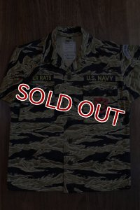 THE REAL McCOY'S TIGER SHIRT ADS S/S RIVER RATS MJ14008