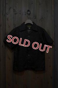 ORGUEIL OR-5020B Open Collar Shirt